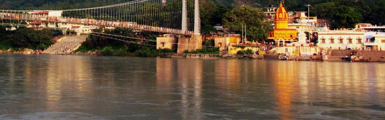 Ganga Lehar